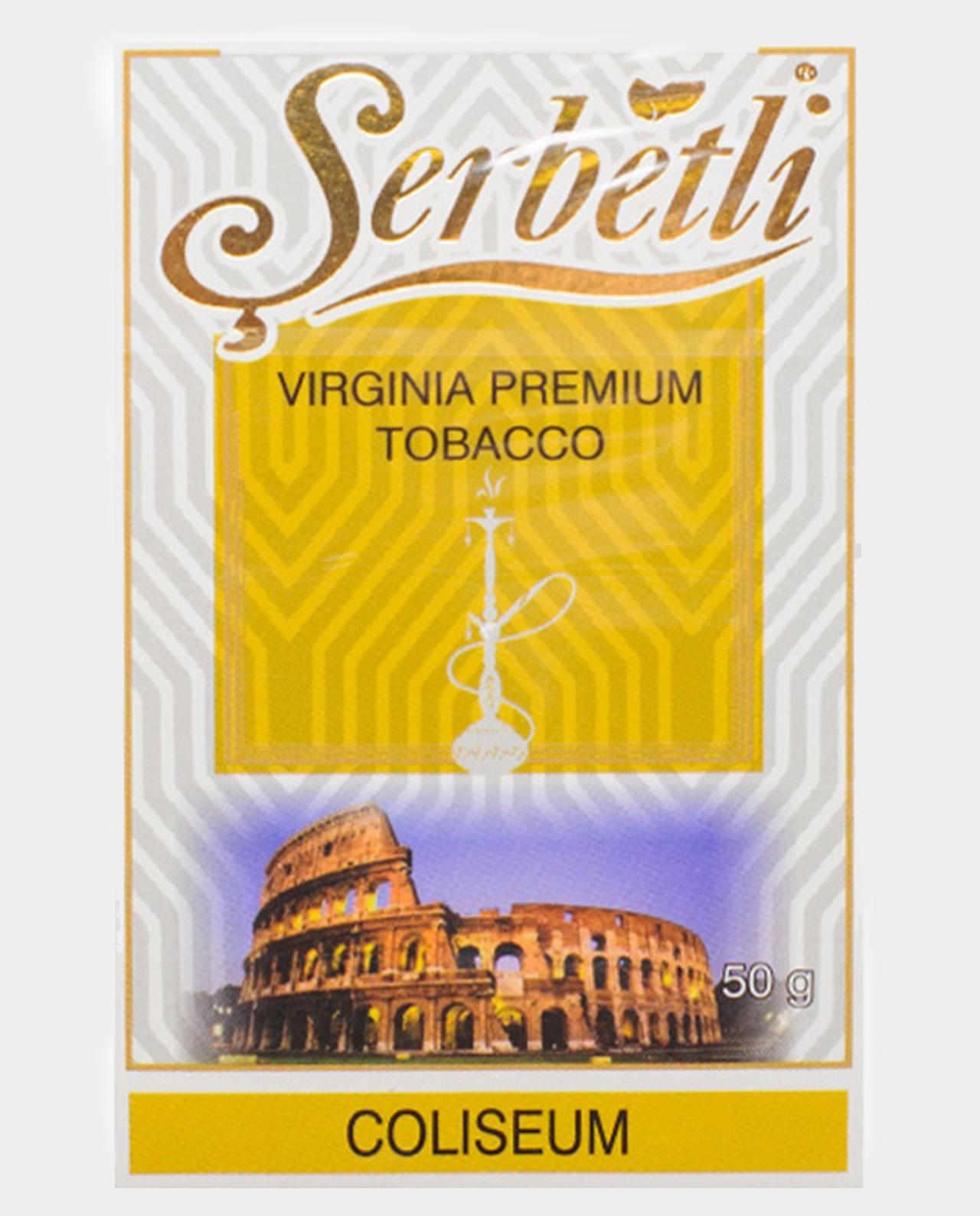 Щербет табак оптом купить купить сигареты в балашихе с доставкой